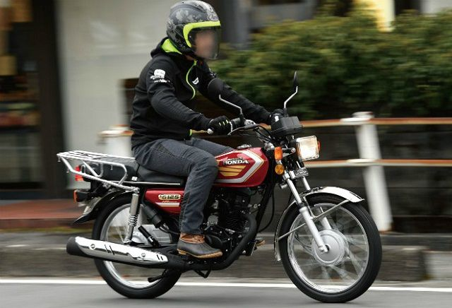Thiết kế xe Honda CG125