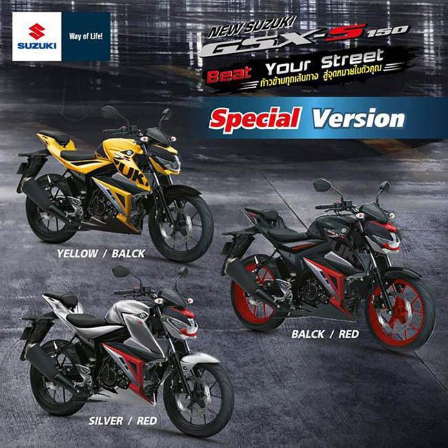 moto Suzuki GSX-S150 cho nữ với 3 màu siêu hot